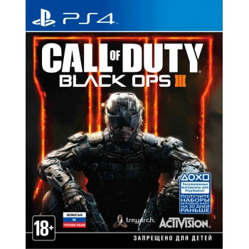 Call of Duty: Black Ops 3 (III) (PS4)