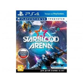StarBlood Arena (PS4 VR) (PS4)