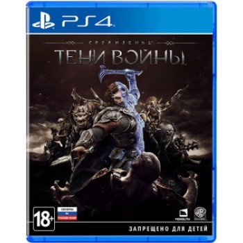 Middle-earth: Тени Войны (PS4)