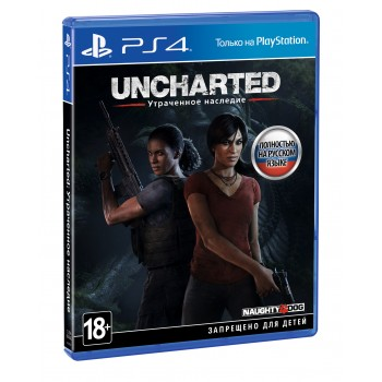 Uncharted: The Lost Legacy (PS4) (Полностью на Русском)