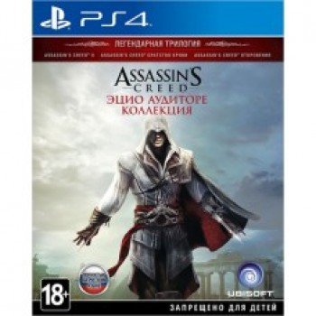 Assassin's Creed: The Ezio Collection (Русская версия) (PS4)