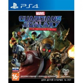 MARVEL Guardians Galaxy: The Tellate Series (PS4)