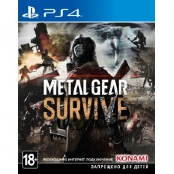 Metal Gear Survive ( ч. на одном TV, ч. Online) рус. PS4