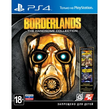 Borderlands: The Handsome Collection ( ч. на одном TV, ч. Online) PS4