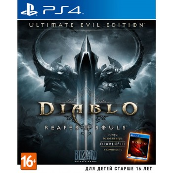 Diablo III: Reaper of Souls. Ultimate Evil Edition ( ч. на одном TV, ч. Online) рус. PS4