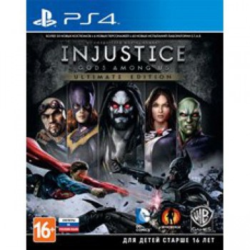 Injustice: Gods Among Us Ultimate Edition ( ч. на одном TV, ч. Online) PS4