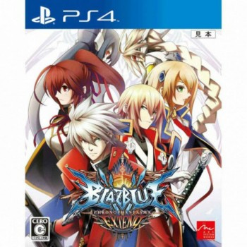 BlazBlue: Chrono Phantasma Extend (1-2 ч. на одном TV, 2-64 ч. Online) PS4