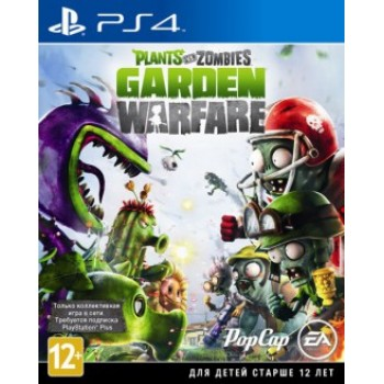 Plants vs. Zombies Garden Warfare ( ч. на одном TV, ч. Online) PS4